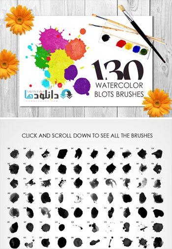 130 Watercolor Blots Brushe دانلود مجموعه براش 130Watercolor Blots Brushes