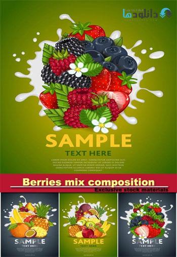 Berries-mix-composition-Vector