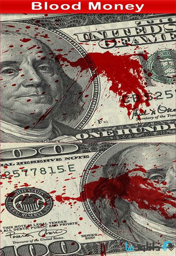 Blood-Money-Stock