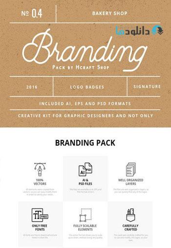 Branding-Pack-0-4