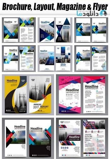 Brochure-Layout-Magazine-&-Flyer-Vector