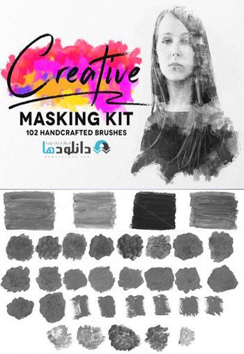 CM---Creative-Masking-Kit-7