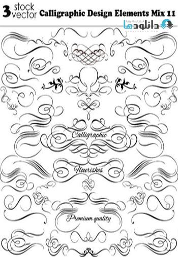 Calligraphic-Design-Element