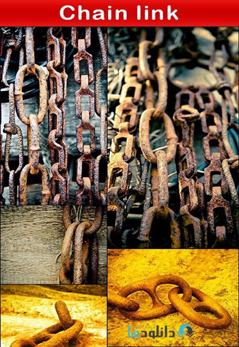 Chain-link-Stock