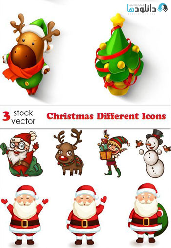 Christmas-Different-Icons-Icon