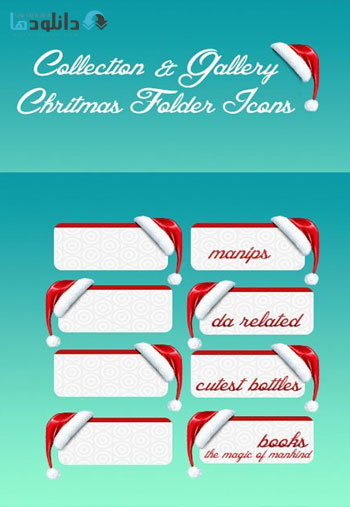 Christmas-Folder-PSD-Icons-Gallery-Icon