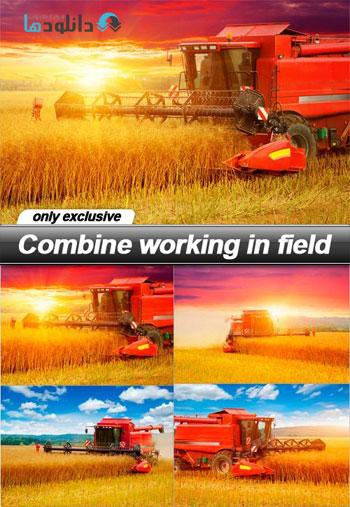 Combine-working-in-field-Stock