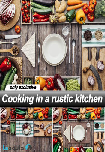 Cooking in a rustic kitchen دانلود مجموعه تصاویر شاتر استوک Cooking in a rustic kitchen Stock