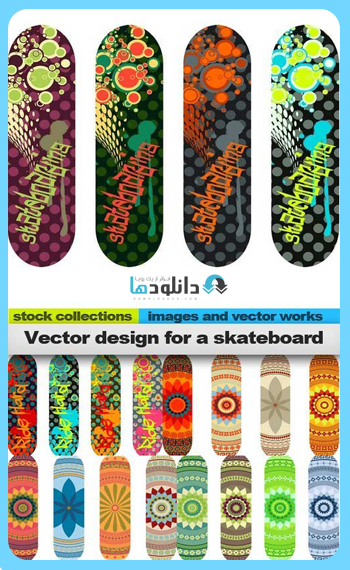 Design-for-a-skateboard