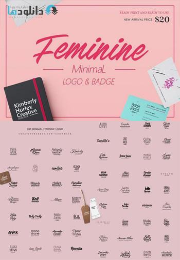 Feminine-Minimal-Logo-Icon