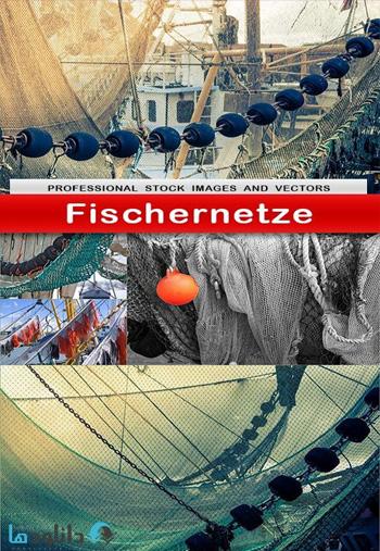 Fischernetze-Stock