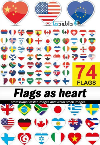 Flags as heart Icon  دانلود مجموعه آیکون Flags as heart Icons
