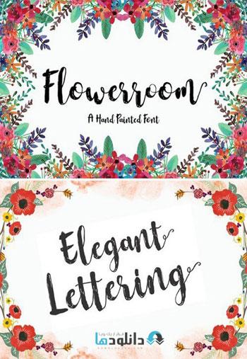 Flowerroom-Script