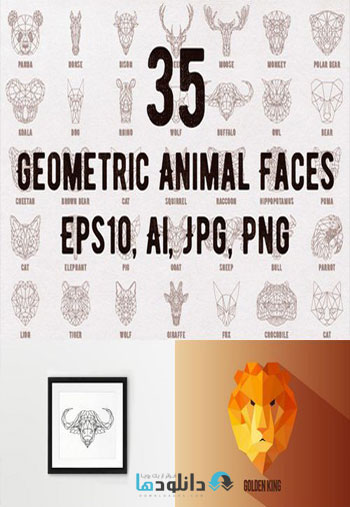 Geometric-animal-set