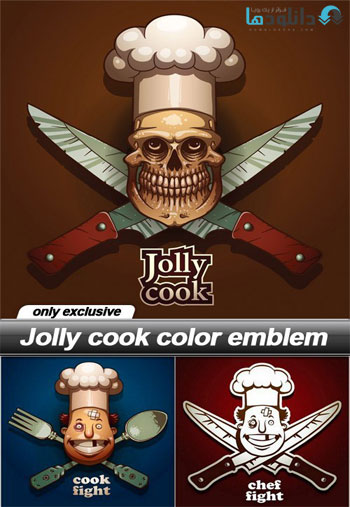 Jolly-cook-color-emblem