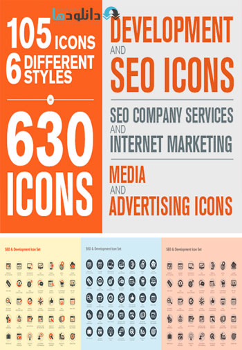Modern-SEO-Services-Icon-Pack