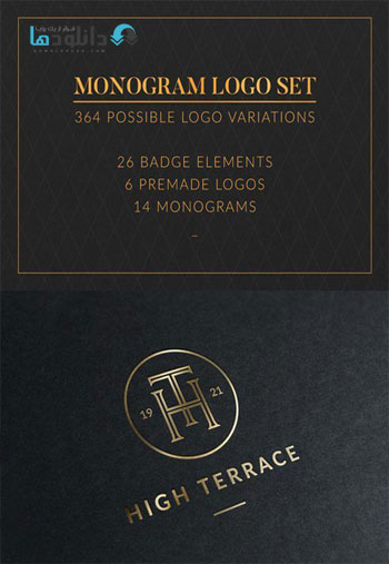 Monogram-logo-set