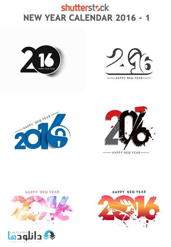 New Year Calendar 2016 1 Icon  دانلود مجموعه آیکون New Year Calendar 2016 Icons