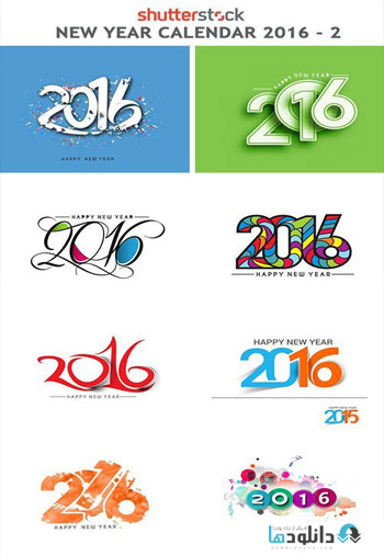 New-Year-Calendar-2016-2-Icon