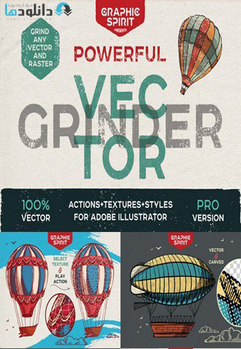 POWERFUL-Vector-GRINDER-Too