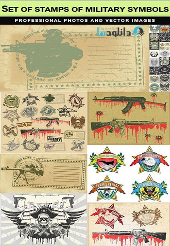 Set-of-stamps-of-military-symbols-Icon