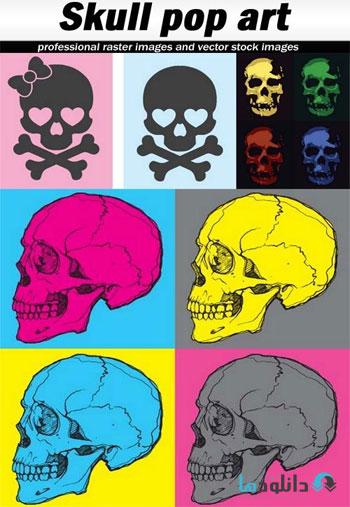Skull pop art Icon  دانلود مجموعه آیکون Skull pop art