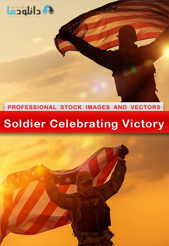 Soldier Celebrating Victory دانلود مجموعه تصاویر شاتر استوک Soldier Celebrating Victory Stock
