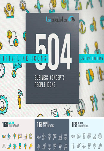 Thin-Line-People-Icons-Bundle