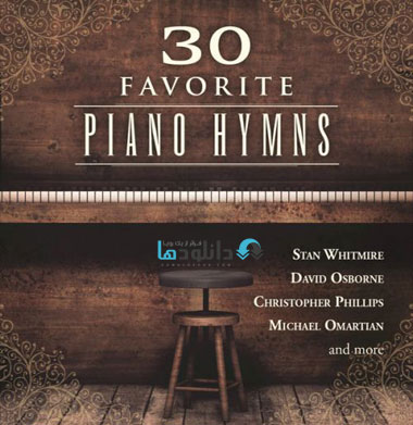 VA---30-Favorite-Piano-Hymn