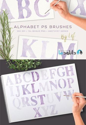 Watercolor PS Brush Set Alp دانلود مجموعه براش Watercolor PS Brush Set Alphabet Brushes