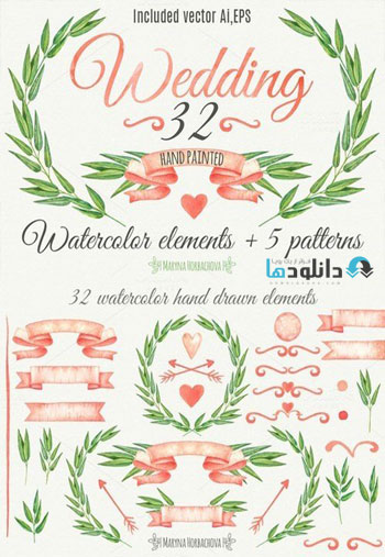 Wedding-invitation-elements