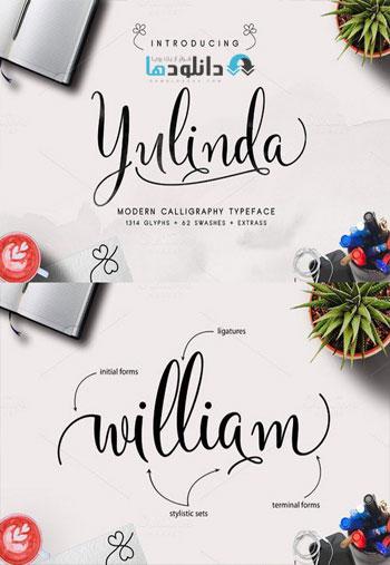 Yulinda-Script