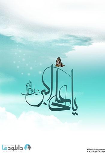 دانلود مولودی حضرت علی از محمود کریمی