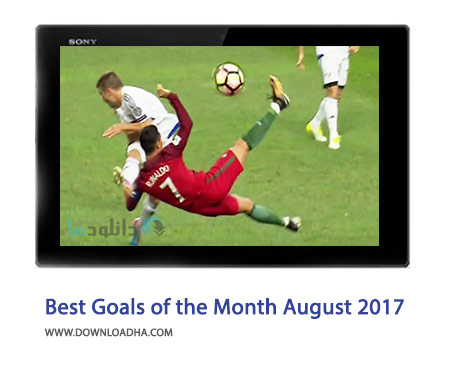 کاور-کلیپ-گل-های-برتر-آگوست-2017