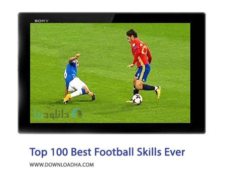 کاور-کلیپ-مهارت-های-فوتبال