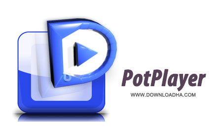 PotPlayer 1.6.46397 پخش فیلم و فایل صوتی با PotPlayer 1.6.46397