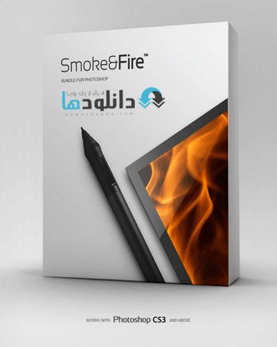 Smoke%20%26%20Fire دانلود لایه باز ، اکشن ، براش و پترن آتش و دود