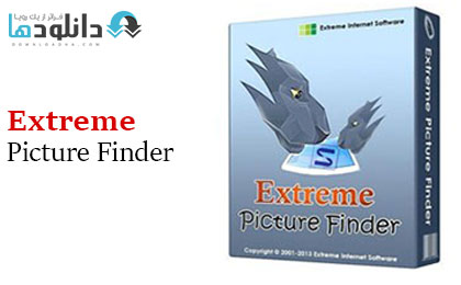 extreme-picture-finder-3-cover