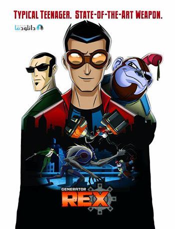 Generator-Rex-cover