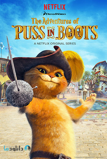 The-Adventures-of-Puss-in-Boots-2015-cover