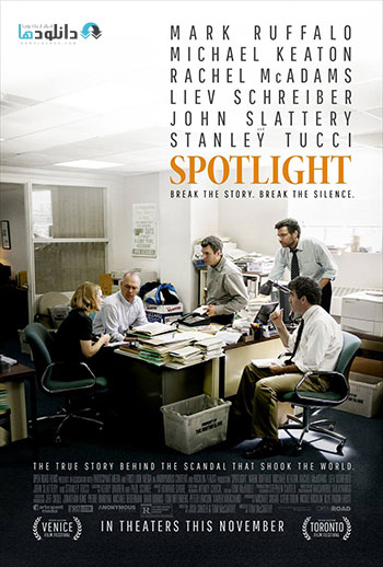 spotlight-2015-movie-poster