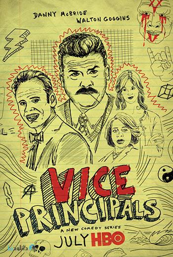 Vice-Principals-Season-1-cover