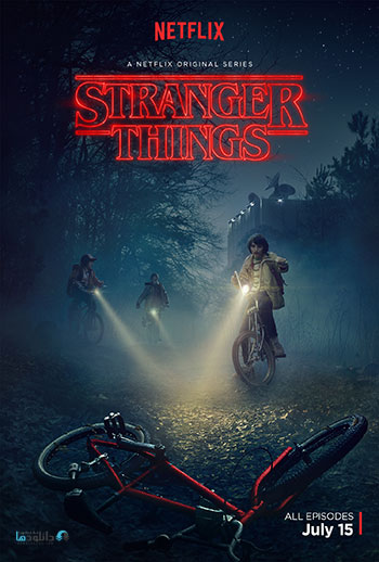 Stranger-Things-Season-1-2016-cover