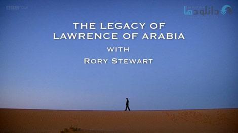 دانلود-مستند-میراث-لورنس-عربستان
